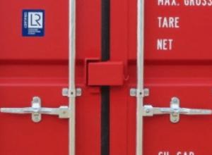 Konténer lakatvédő (lock box)